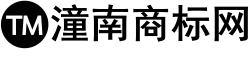 潼南商标注册网