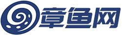 章鱼网-商标注册