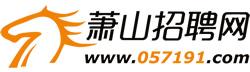 萧山知产服务平台