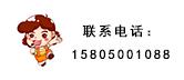 IT商标自助注册