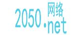 2050商标网