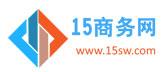 15商务商标注册