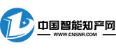 中国智能知产网