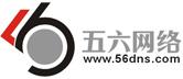 五六网络商标申请