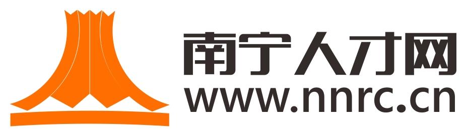 广西南宁商标注册,商标查询