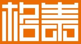 格泰大同商标注册|大同网站建设
