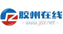 胶州本地免费商标查询注册交易