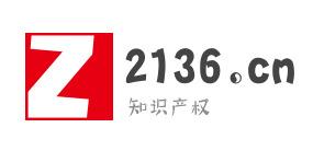 2136商标网