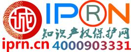 商标注册-知识产权保护网