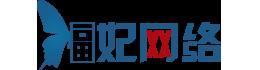 山东福妃科技商标服务平台
