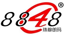 珠穆朗玛8848知识产权服务